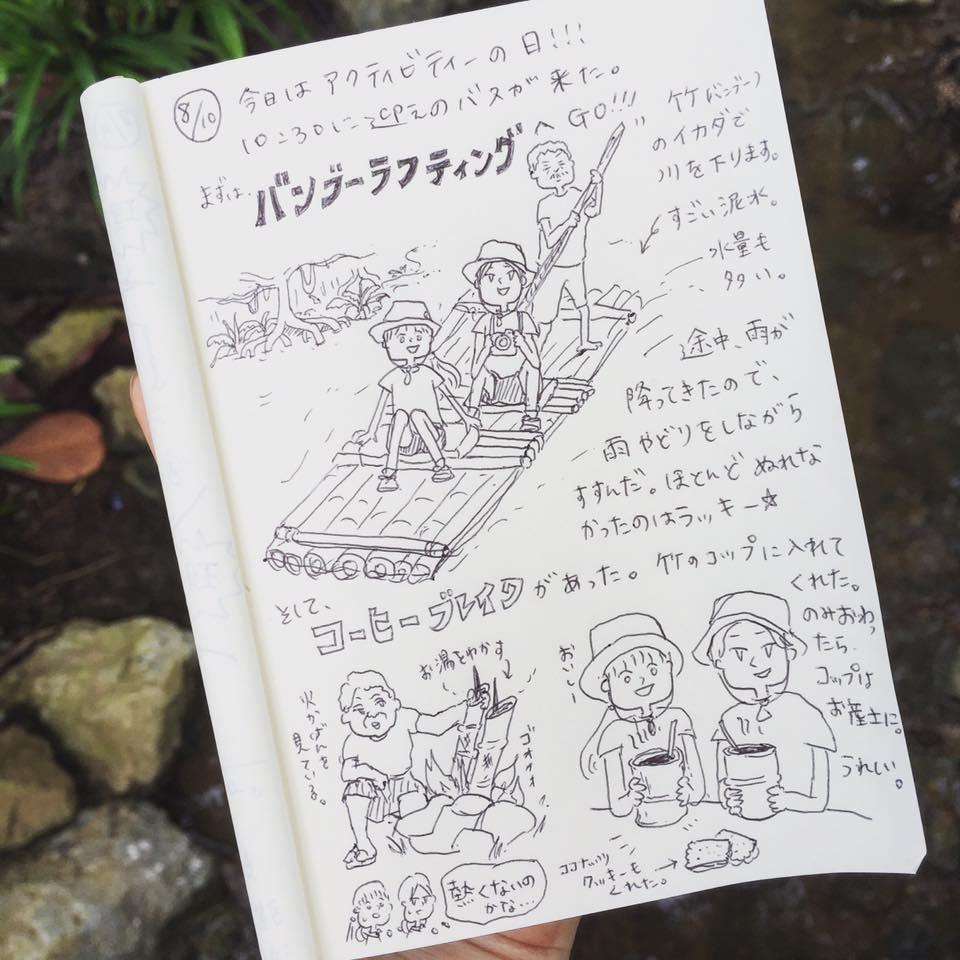 カオラック新婚旅行_:絵日記_momucofu_013