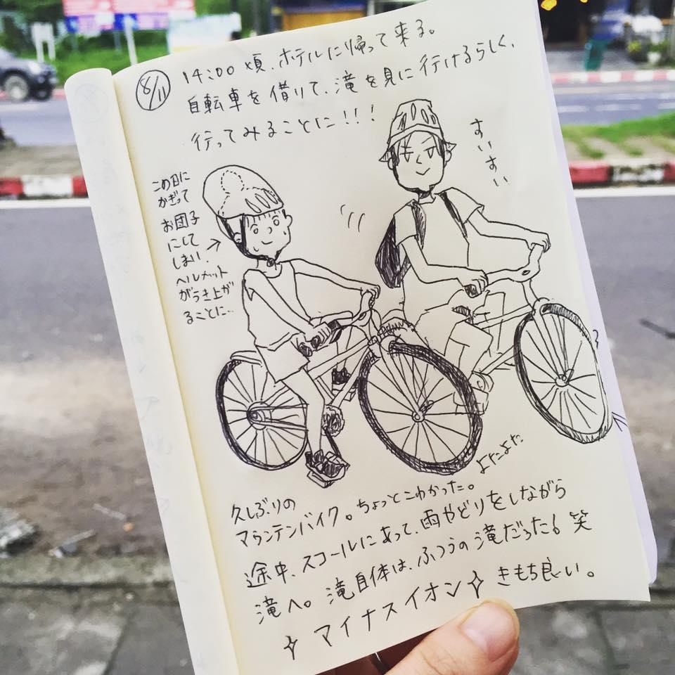カオラック新婚旅行_:絵日記_momucofu_021