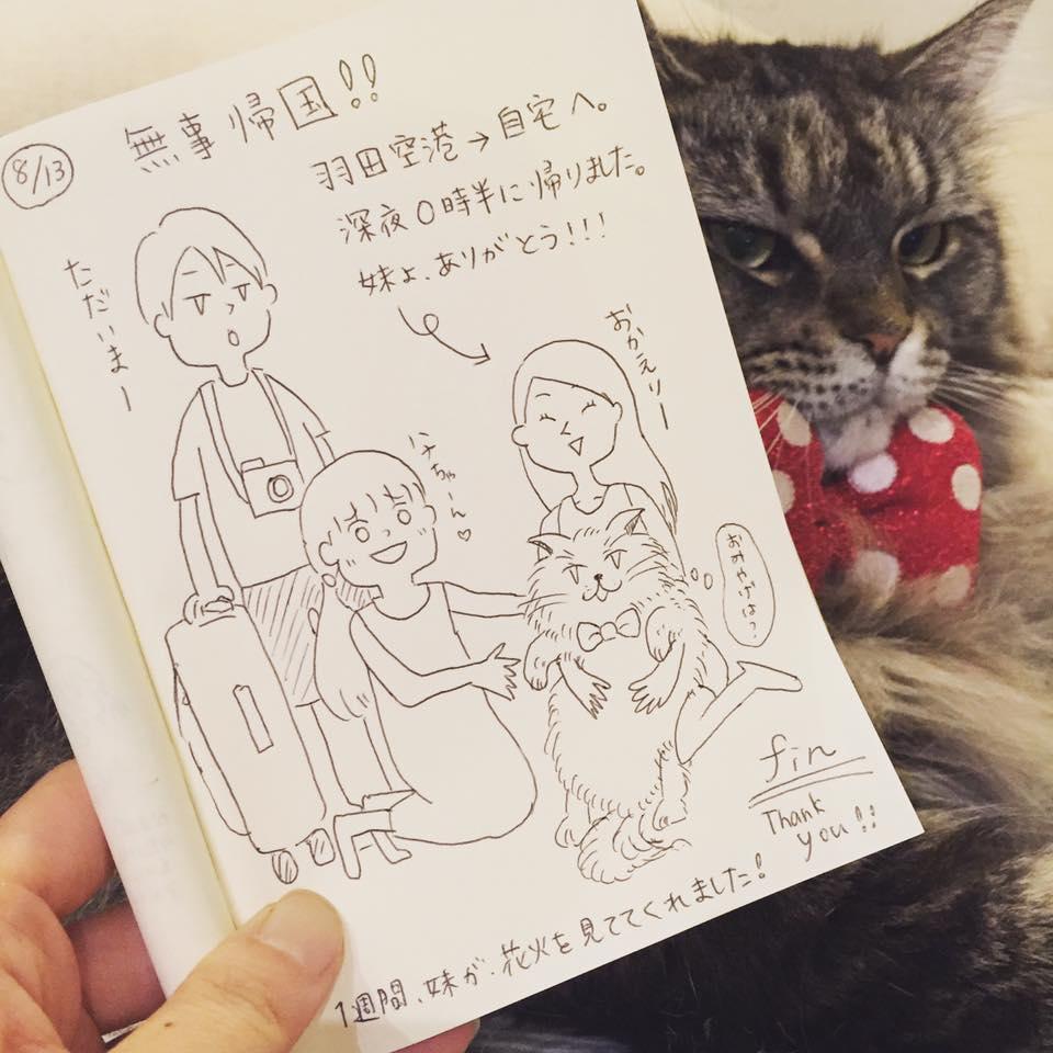カオラック新婚旅行_:絵日記_momucofu_035