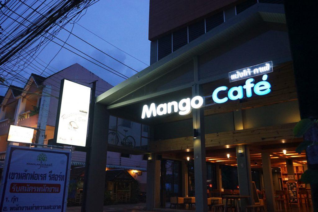 カオラック:マンゴーカフェ