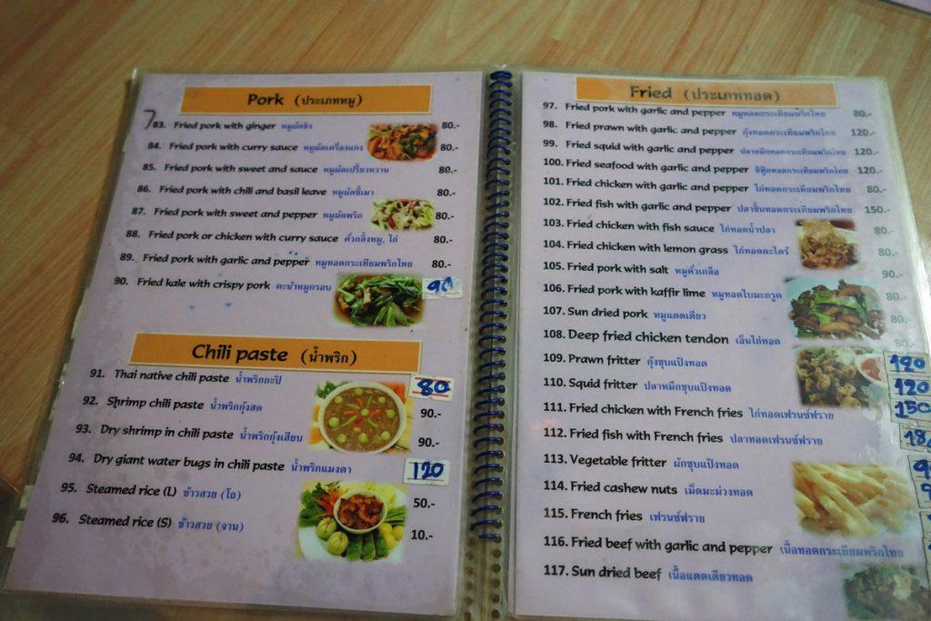 カオラック旅行記:バンニャン市場のレストラン「KHRUA KHAO LAK」メニュー表