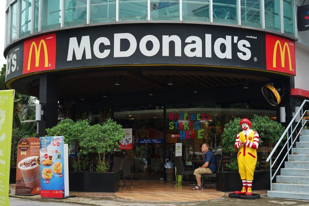 カオラック旅行記:カオラックのマクドナルド