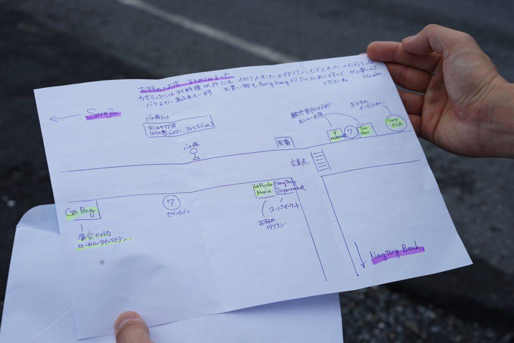 カオラック旅行記:手書きの地図