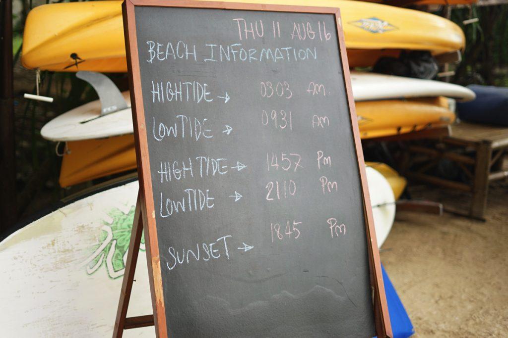 カオラック旅行記:サロジンのビーチの潮の満ち引き