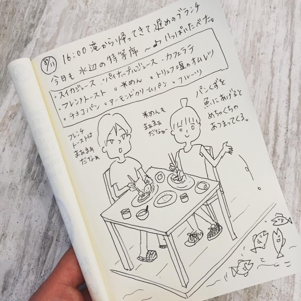 カオラック新婚旅行_:絵日記_momucofu_022