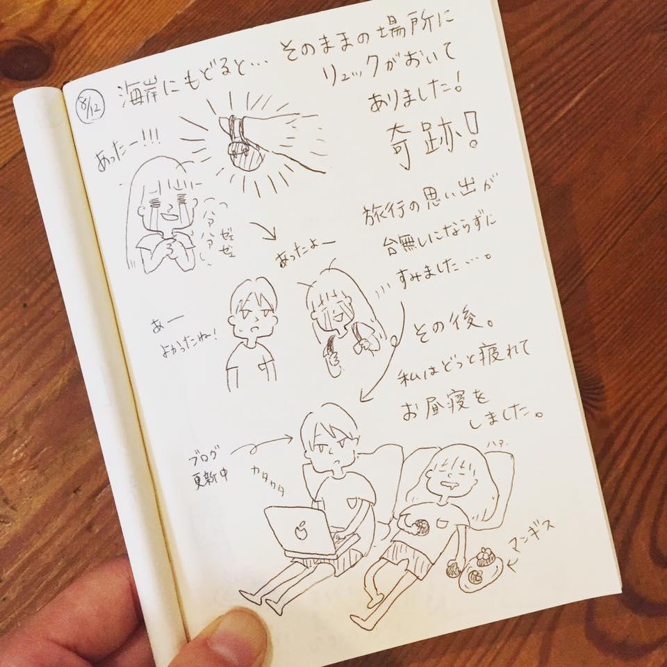 カオラック新婚旅行_:絵日記_momucofu_030