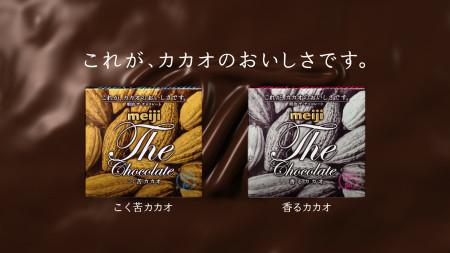 てとてと_旧パッケージのザ・チョコレート