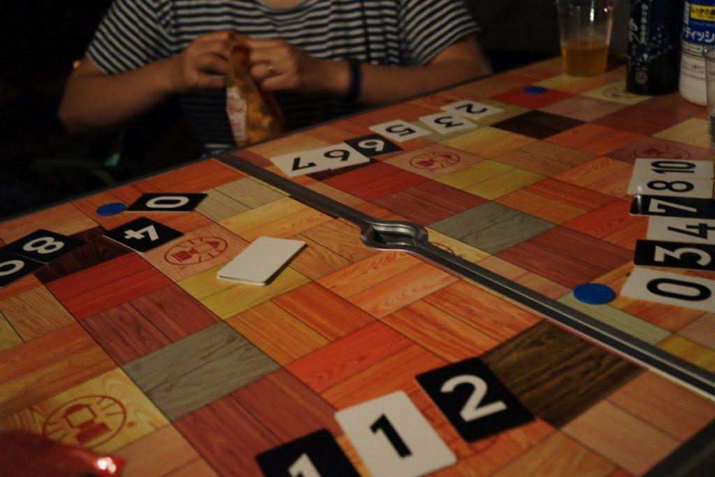 023_board-game