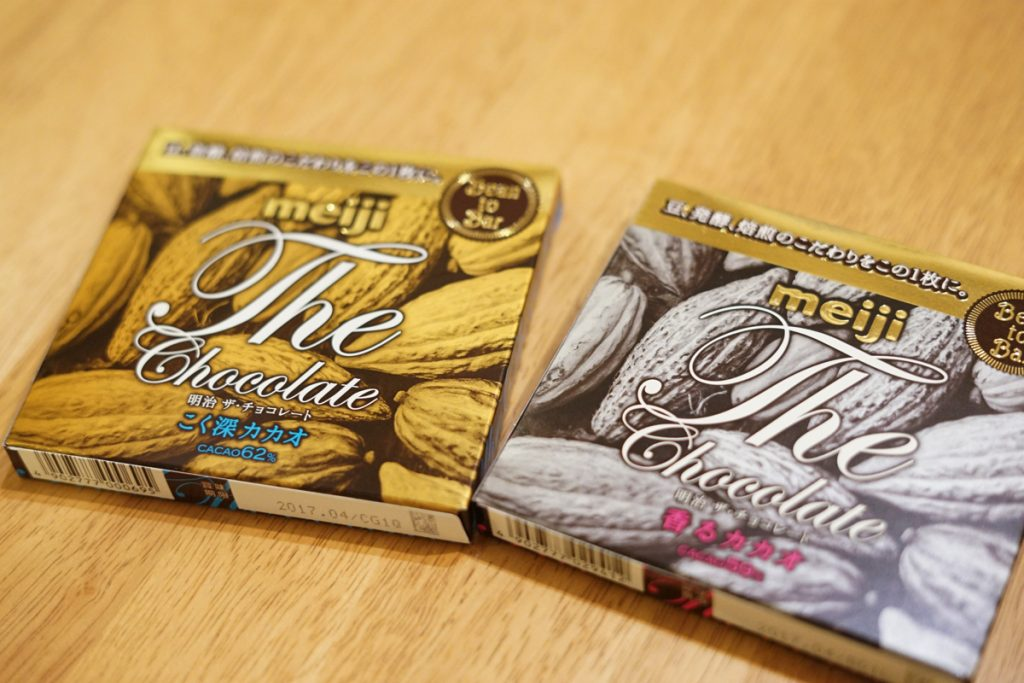 てとてと_チョコレート検定_旧パッケージのザ・チョコレート