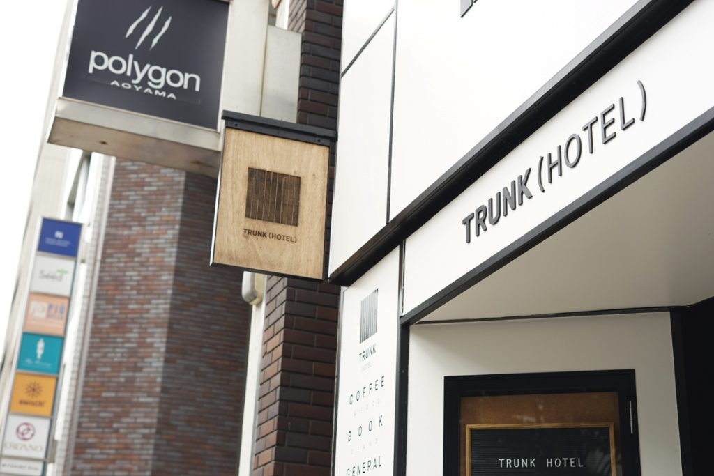001_てとてと_TRUNK HOTEL_woodpecker_ワークショップ
