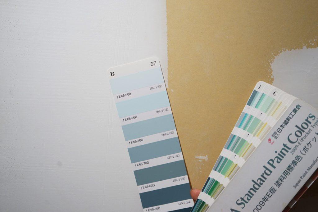 てとてと_リノベーション_壁の色決め_06