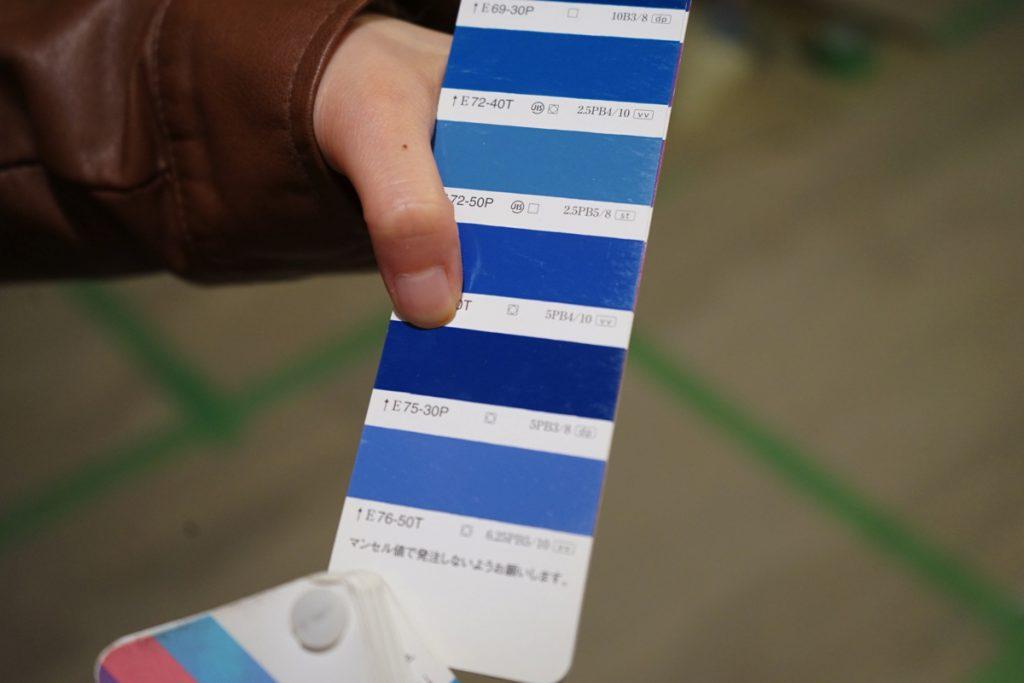 てとてと_リノベーション_壁の色決め_10